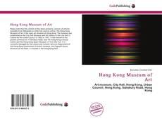 Bookcover of Hong Kong Museum of Art