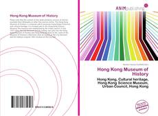 Bookcover of Hong Kong Museum of History