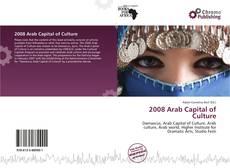Обложка 2008 Arab Capital of Culture
