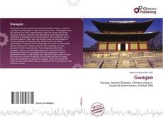 Bookcover of Gwageo