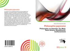 Bookcover of Philosophie japonaise