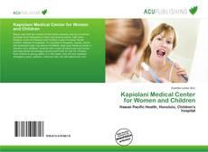 Обложка Kapiolani Medical Center for Women and Children