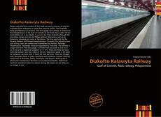 Обложка Diakofto Kalavryta Railway