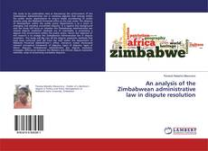 An analysis of the Zimbabwean administrative law in dispute resolution的封面