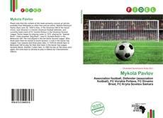 Portada del libro de Mykola Pavlov