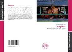 Обложка Kagema