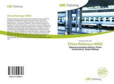 Обложка China Railways HXD2