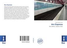 Обложка Arc Express