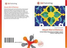 Atiyah Abd al-Rahman的封面