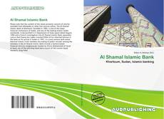 Bookcover of Al Shamal Islamic Bank