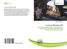 Lancia Stratos HF的封面