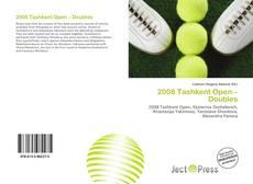 Обложка 2008 Tashkent Open – Doubles