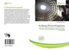 Portada del libro de Fu Rong (Three Kingdoms)