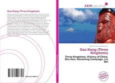 Обложка Gao Xiang (Three Kingdoms)