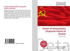 Copertina di Soviet of Nationalities (Supreme Soviet of Russia)