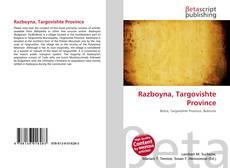 Bookcover of Razboyna, Targovishte Province