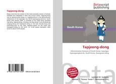 Обложка Tapjeong-dong