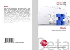 Bookcover of Re'eh