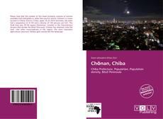Bookcover of Chōnan, Chiba