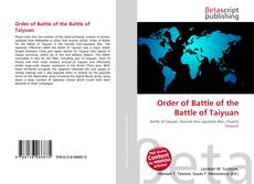 Order of Battle of the Battle of Taiyuan的封面