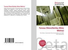 Tarasa Shevchenka (Kiev Metro)的封面