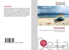 Tariq Saleh的封面