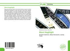Bookcover of Mani Haghighi
