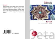 Bookcover of Tarteel