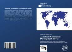 Bookcover of Jamalpur (Community Development Block)