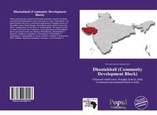 Borítókép a  Dhaniakhali (Community Development Block) - hoz