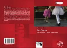 Les Noces的封面