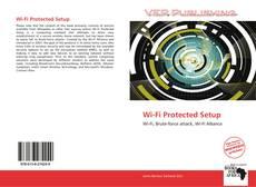 Обложка Wi-Fi Protected Setup