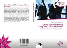 Обложка China National Ethnic Song and Dance Ensemble