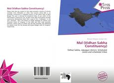 Bookcover of Mal (Vidhan Sabha Constituency)