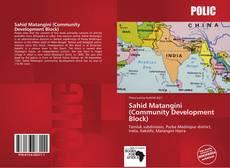 Sahid Matangini (Community Development Block)的封面