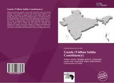 Bookcover of Gazole (Vidhan Sabha Constituency)