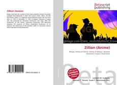 Bookcover of Zillion (Anime)