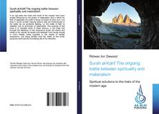 Surah al-Kahf The ongoing battle between spirituality and materialism kitap kapağı