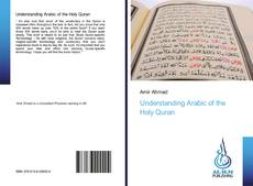 Bookcover of Understanding Arabic of the Holy Quran
