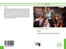 Bookcover of Pisik