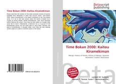Bookcover of Time Bokan 2000: Kaitou Kiramekiman