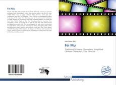 Bookcover of Fei Mu
