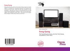 Portada del libro de Feng Gong