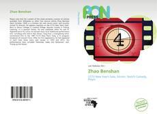 Bookcover of Zhao Benshan