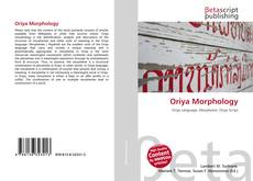 Bookcover of Oriya Morphology