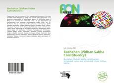 Capa do livro de Bochahan (Vidhan Sabha Constituency)