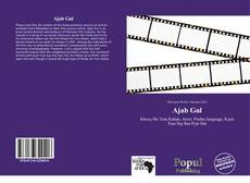 Bookcover of Ajab Gul