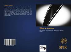 Bookcover of Dinara Asanova