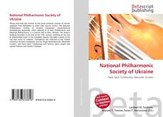 Обложка National Philharmonic Society of Ukraine