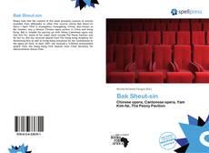 Bookcover of Bak Sheut-sin